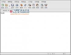 LINUX软件实用