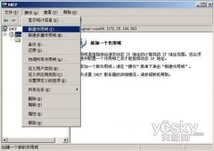 DHCP服务为电脑
